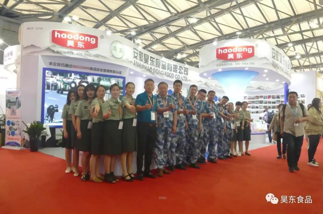 2019第22届中国国际烘焙展览会