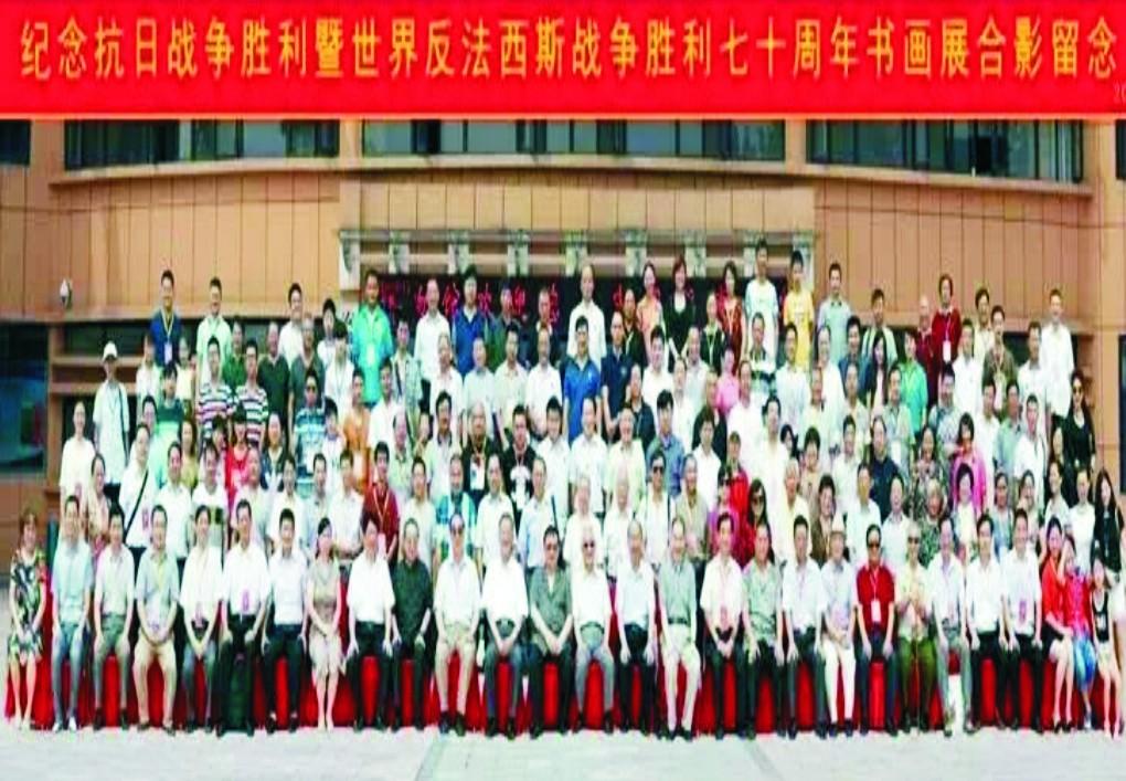 昊东食品总冠名的纪念抗战胜利70周年书画展两岸数十位将军、部长、名人及红二代合影留恋