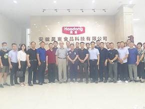 热烈欢迎安徽省烘焙行业协会一行莅临昊东食品!